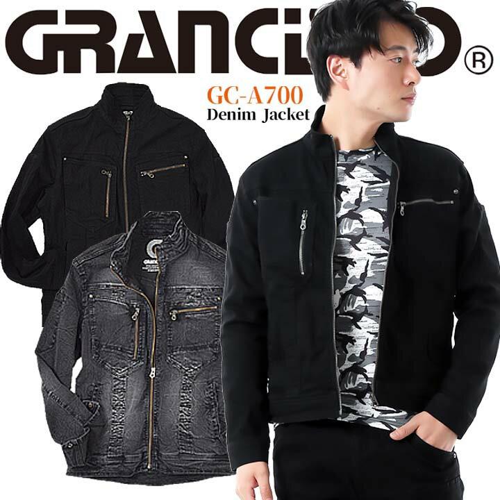 作業服, ジャケット  GC-A700BK A700