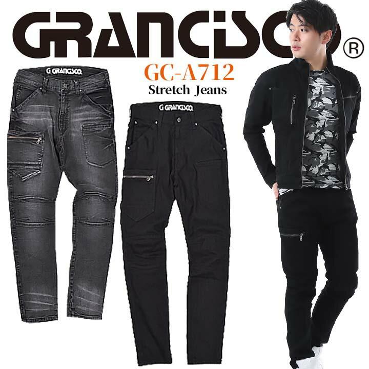 作業服, ズボン・パンツ  GC-A712BK A700