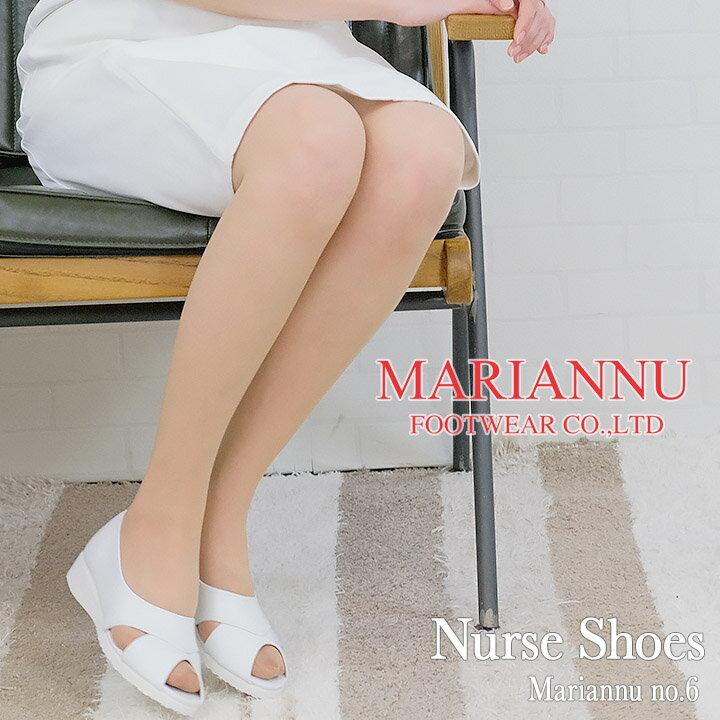 マリアンヌ ナースシューズ(MARIANNU No.6)『ナースシューズ』【履きやすいシューズ】【ナース】【エステ】【シューズ】【疲れにくい】日本製 履きやすいシューズ画像