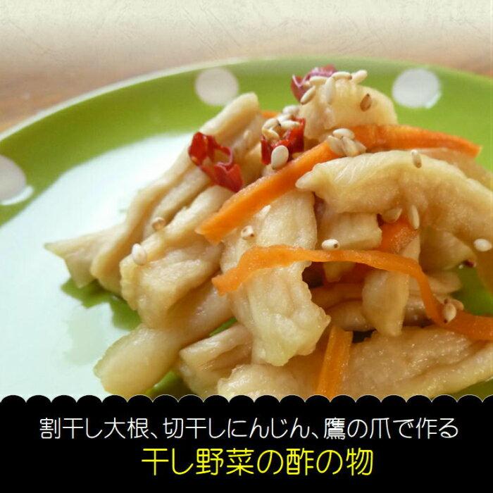 乾燥野菜 国産 割干し大根 40g×5個(無添加)*北海道産・農家の手づくり 干し野菜* ドライフード 保存食 乾燥大根