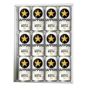 サッポロ 黒ラベル 350ml 12缶ギフトセット /ビールセット/サッポロビール / 御中元 お中元 御歳暮 お歳暮 ...