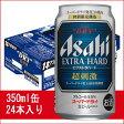 アサヒスーパードライエクストラハード 350ml 24缶入り