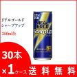 【メーカーより直送】送料無料★リアルゴールドシャープアップ 250ml缶 30本入り