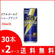 【メーカーより直送】送料無料★リアルゴールドシャープアップ 250ml缶 30本入り×2ケース