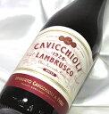 カビッキオーリランブルスコ ロッソ ドルチェ 750ml /イタリアワイン/赤ワイン/スパークリングワイン/微発泡/エミリアロマーニャ/泡