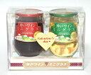 バレンタイン・ホワイトデープレゼントにも!神戸ワインミニグラス赤・白 各120ml 2本セット