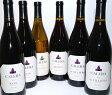 カリフォルニアワイン カレラジャンセン含むエステートワイン6本セット