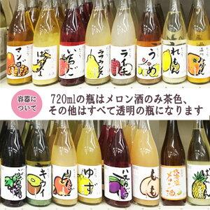 天然果実使用『しあわせ果実』【比律賓産にごりバナナ】720ml/リキュール/