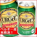 ビールの本場ベルギー産の第三ビールユーロホップ 330ml 24缶入り