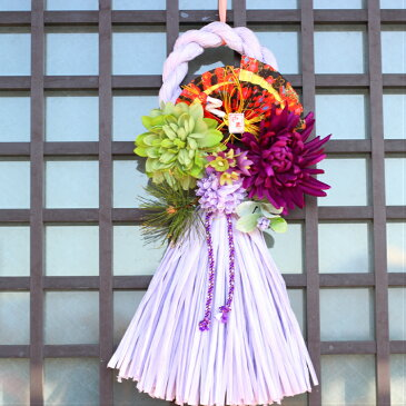 スーパーセール半額商品 正月飾り しめ縄 送料無料 アートフラワーしめ縄 グリーン ピンク ラベンダー おしゃれ 玄関 飾り リース
