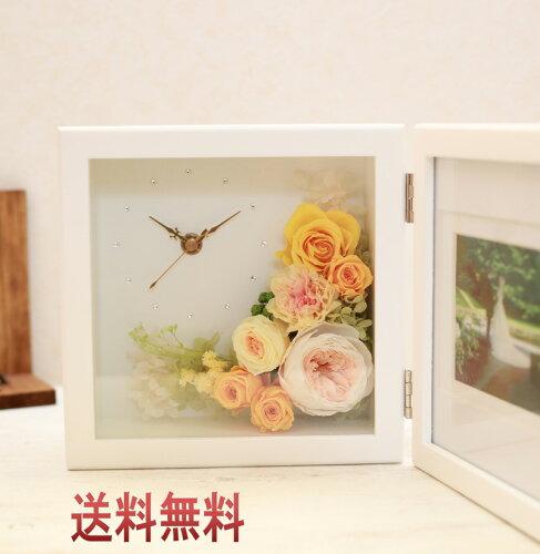 送料無料 プリザーブドフラワー ギフト 時計 花の時計 フォトフレーム 写真立て 誕生日 両親 贈呈 ...