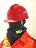 送料 税込み JIS規格(JIS-T8118)適合 静電気帯電防止ネックウォーマー 実用新案登録証取得済(第3221556号)