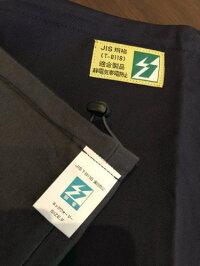 JIS規格(JIS-T8118)適合静電気帯電防止ネックウォーマー