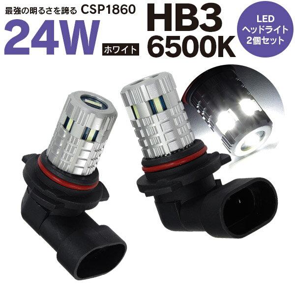 ライト・ランプ, その他  () H15.7H16.12 AZT ST ZZT24 LED HB3 6500K CSP1860 2