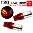 【送料無料】アルテッツァ H14.8〜H17.7 GXE・SXE10系 LEDバルブ T20 HPW 7.5W 大型チップ 5SMD ダブル球 【レッド/赤】 ブレーキランプ/ストップランプ 2本セット