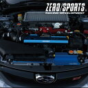 ZERO/SPORTS ゼロスポーツ ベルトプロテクター エクシーガ YA...