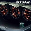 ZERO/SPORTS / ゼロスポーツ カーボントリプルメーターフー...