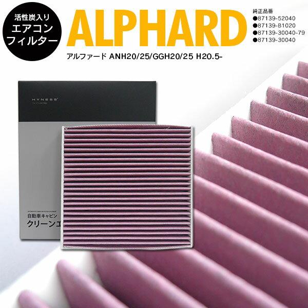 メンテナンス用品, エアコンケア・エアコンフィルター 12 ANH20 25,GGH20 25 H20.5- 87139-30040 DCC1009014535-0910 PM2.5