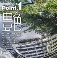 【送料無料】ガラス系コーティング剤パーフェクトドロップ