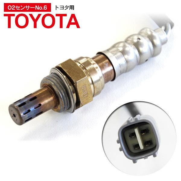 排気系パーツ, O2センサー 6O2 bB NCP31 1NZ-FE 022-057 89465-41060