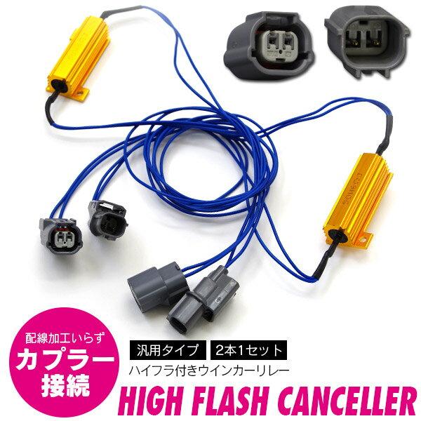 電子パーツ, コネクター 25!WP28! ZVW30 H21.5 2