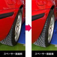 BMW用ワイドトレッドスペーサー&ボルトセット20mm/PCD120/P1.5