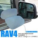 新型 現行 RAV4 50系 MXAA54/AXAH54 BSM装着車 撥水ブルーミ...