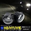 ガラス フォグランプユニット パレットSW MK21S H21.9〜 純正...
