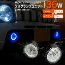 スズキ パレットSW MK21S H21.9〜 フォグランプ LEDユニット ...