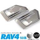 週末限定クーポン配布中!RAV4 アドベンチャー用 MXAA54 H31.4...