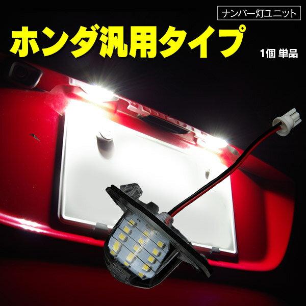 カーナビ・カーエレクトロニクス, バックカメラ 25!WP23! FREED GB3.4 H22.7