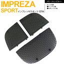 インプレッサスポーツ GT系 スバル XV GT3 GT3 アイサイト有...