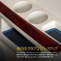 セレナC26ラバーマットラバードアポケットマットカラー夜光色26ピース【送料無料】