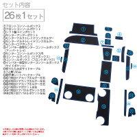 S-16AジムニーJB64Wラバーマットラバードアポケットマット夜光7ピース【送料無料】