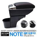 ノート NOTE E12 NE12 専用 USB 7ポート ケーブル付き 多機能...