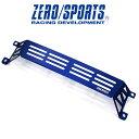 ZERO/SPORTS ゼロスポーツ インナーダクトサポーター ブルー ...