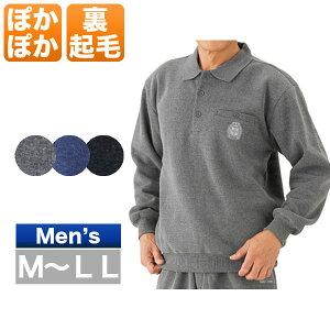 長袖 ポロトレーナー メンズファッション 紳士服 通販 衣料品 普段着 衣料 衣類 服 洋服 ネットショップ 通販サイト B-ACROSS