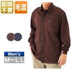 マジックテープ ニットシャツ 着脱簡単 ボタン掛け不要 衣料品 普段着 衣料 衣類 服 洋服 通販 ネットショップ 通販サイト B-ACROSS