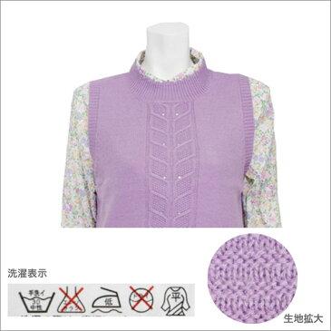 ベスト レディース 春秋冬用 毛混 ベージュ/紫/グレー LL-3L