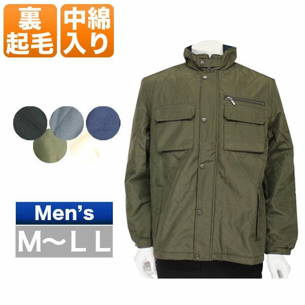 ジャケット メンズ 秋冬用 裏起毛 中綿入り 多機能ポケット 黒/グレー/紺/ベージュ/緑 M/L/LL