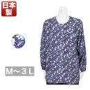 長袖スモックレディース春夏用花柄紫ML/LL/3L