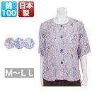 5分袖楊柳スモックレディース春夏用日本製ピンク/紫/青ML/LL