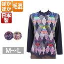セーターニットレディース秋冬用長袖毛混日本製紫/茶色M/L