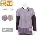 セットニットベストアンサンブルレディース春秋冬用長袖毛混紫/モカML