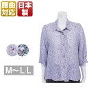 腰の曲がりカバーブラウスレディース春夏用7分袖紫/紺色M/L/LL