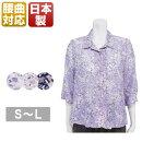 腰の曲がりカバーブラウスレディース春夏用5分袖紫/紺色/ピンクS/M/L
