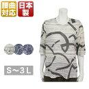 腰の曲りカバーtシャツレディース春夏用5分袖紺/ベージュ/グレーS/ML/LL/3L