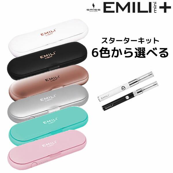 電子タバコ・ベイプ, 電子タバコ  EMILI IGHT 6 EMILI-JAPAN VAPE
