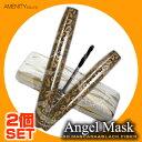 【2個セット】エンジェルマスク 3Dマスカラ&ブラックファイバー <2本セット>専用ケース付 AngelMask エクステマスカラ アイケア