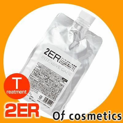 オブコスメティックス トリートメント オブ ヘアー 2-ER パーマ・カラー直後用 <1000g 詰め替え>of cosmetics 保湿
